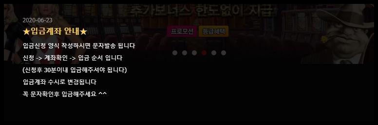 M카지노 신규 회원가입 마감일정 안내